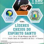 I ENCONTRO CADB REGIÃO NORTE DO BRASIL