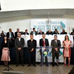1ª AGO da CEMAD – Convenção Estadual de Ministros da Assembleia de Deus